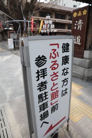 20170125kanban.jpg