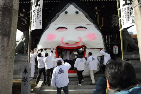 20170125otafuku1.jpg
