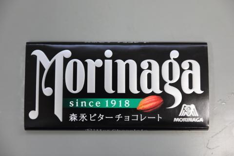 20170207morinagacyoko.jpg