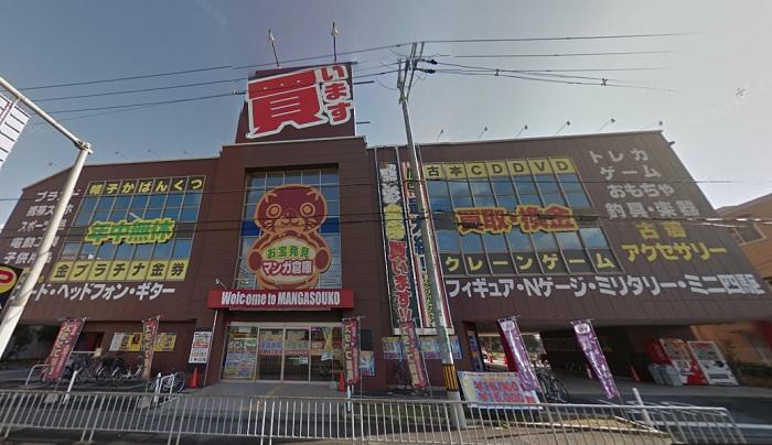 0109まんが倉庫2