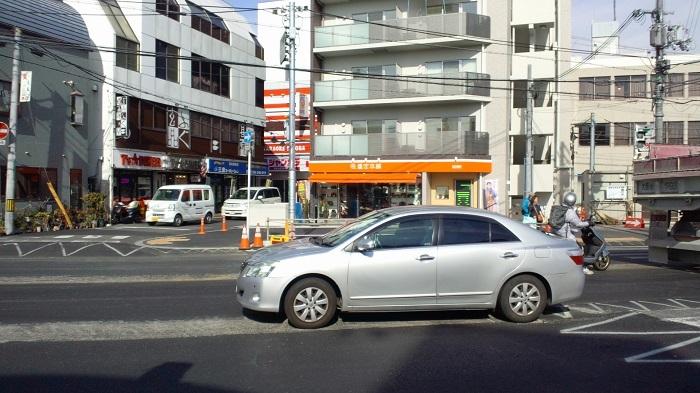 0131鑑定1