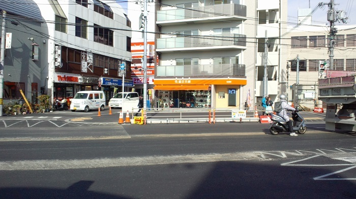0131鑑定2