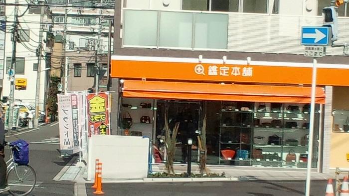 0131鑑定6