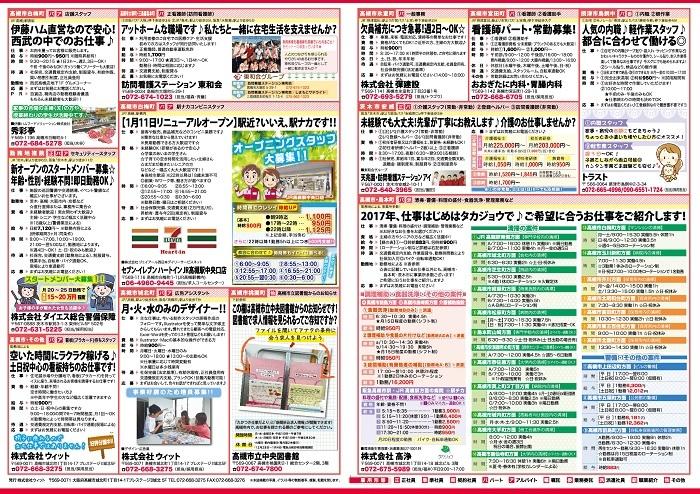 700-taka34-3.jpg