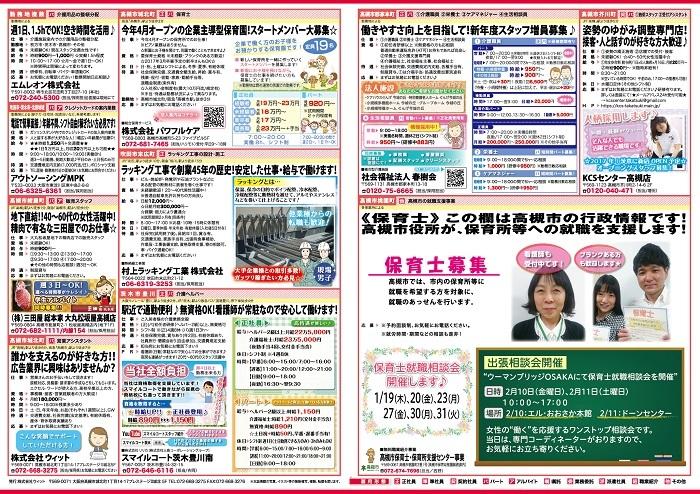 700-taka34-4.jpg