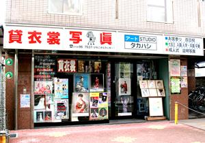 A_S_Takahashi4.jpg