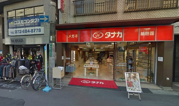 Tanaka_Optics2.jpg