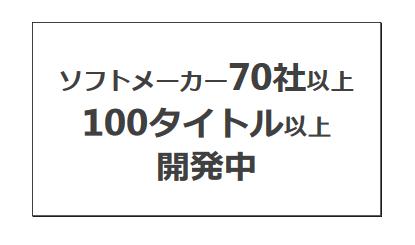 suichimekasofutofuerunokizi20170202002.png