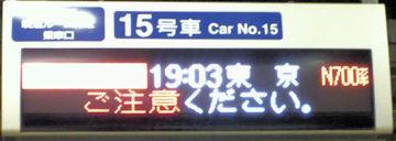 P1005037.jpg