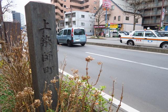 辻標:『十五番 五橋通・上染師...