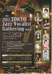 vocalist gathering 2017