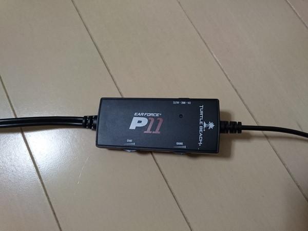 TBS-P11音量コントローラー