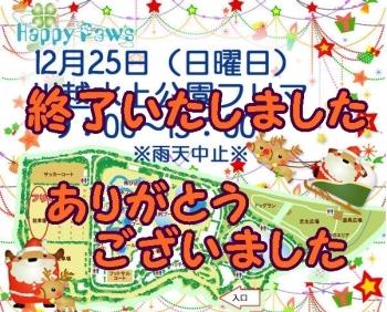 161225川越-001