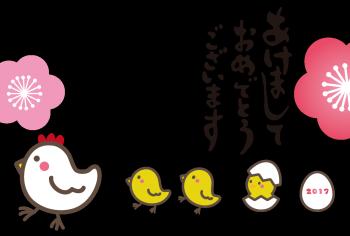 sozai_61207.png