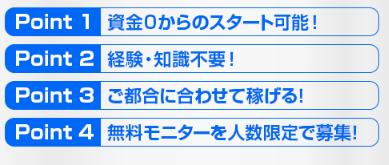 櫻井まみ2