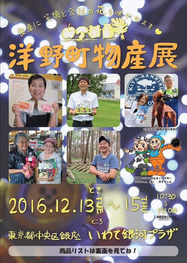 20161207102058a15.jpg