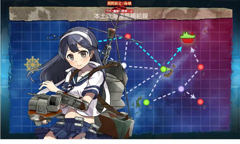 16秋イベ E-1甲浄化潮
