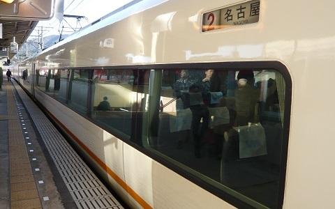 hiro1-240.jpg