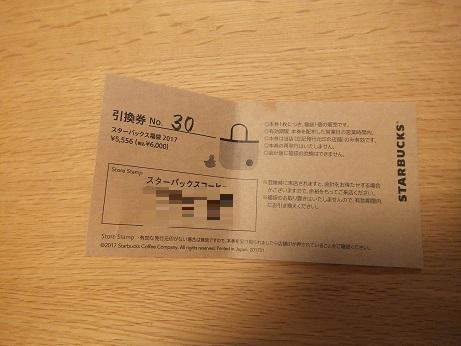 20170103195716ef2.jpg