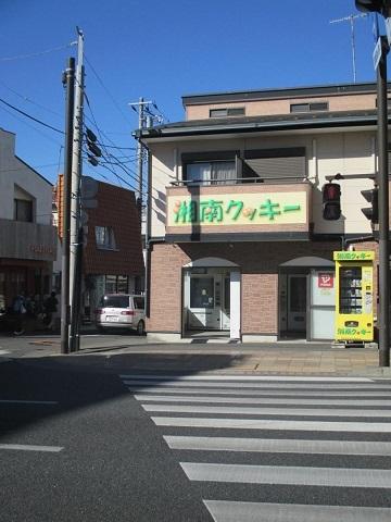 syo-nankukki-1.jpg