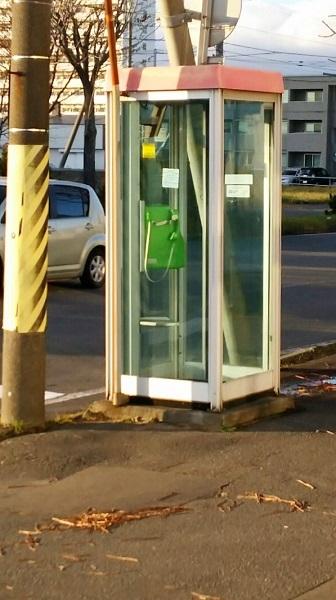 20161113用・電話ボックス