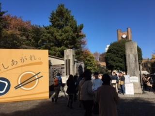 駒場祭正門