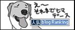 01022017_dogbanner.jpg