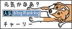 01122016_dogBanner.jpg