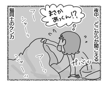 羊の国のラブラドール絵日記シニア!!「真夜中のモノマネ対決」1