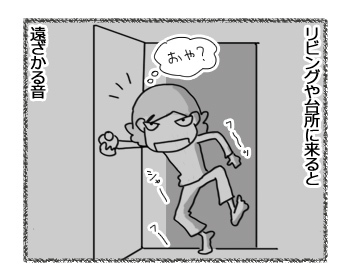 羊の国のラブラドール絵日記シニア!!「真夜中のモノマネ対決」2