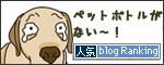 04012017_dogBanner.jpg
