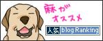 06022017_dogbanner.jpg