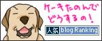 07022017_dogbanner.jpg