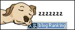 07122016_dogbanner.jpg