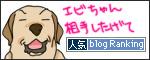 08022017_dogbanner.jpg