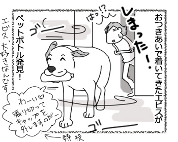 08122016_dog2mini.jpg
