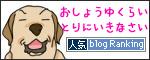 09122016_dogbanner.jpg