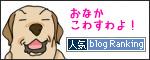 11122016_dogBanner.jpg