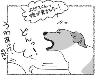 14012017_dog3.jpg