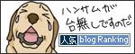 15122016_dogBanner.jpg