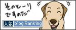 19062013_banner_20161216120545c4f.jpg