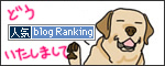 19122016_dogBanner.jpg