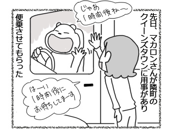20122016_dog1.jpg