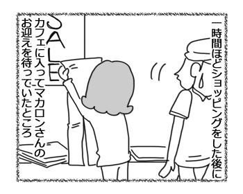 20122016_dog2.jpg