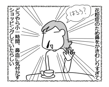 20122016_dog4.jpg