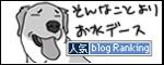 21122016_dogBanner.jpg