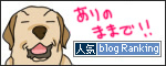22012017_dogbanner.jpg