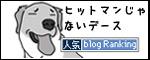 23112016_dogBanner.jpg
