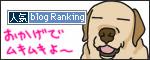 26012017_dogbanner.jpg
