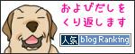 26112016_dogBanner.jpg